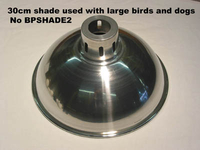 Brooder Shade Large 30cm