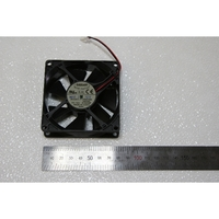 Replacement Fan Rcom Suro 240v